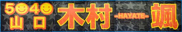 20190704kimura