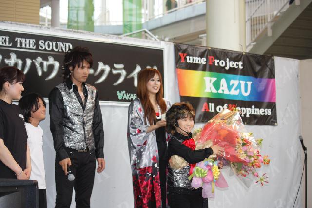 yume_project KAZU2